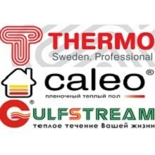 Греющий кабель в стяжку для теплого пола в Термо-Самара