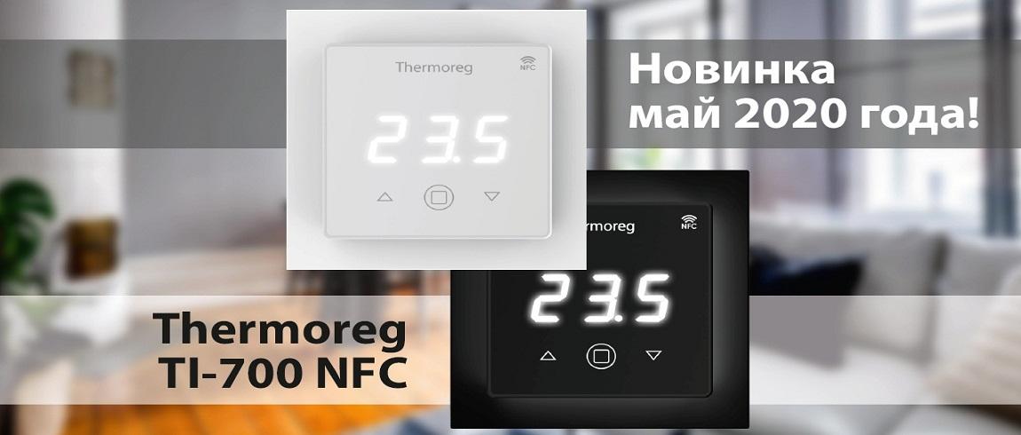Терморегулятор Thermoreg TI-700 NFC