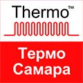 Термо-Самара